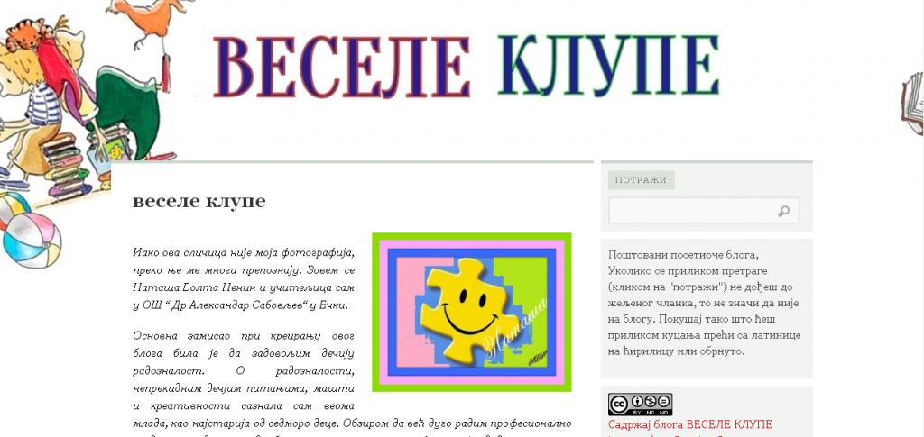 blog učiteljice Nataše